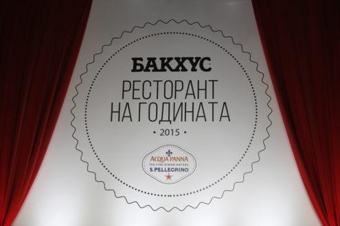 ivo-petkov4408