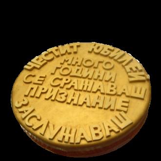yubileini-torti-gavrosh_007