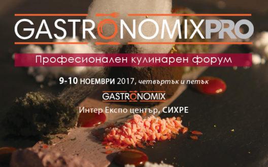GastronomiXPRO_640X400