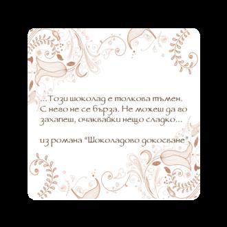 Gavrosh-Vizitki_kvadrat-140mm