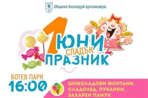 Kozlodui2018