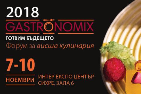 Gastronomix2018